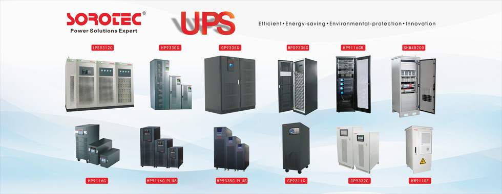 China best High Frequency Online UPS on sales