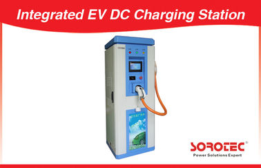 Outdoor DC Charging Station Fast AC/DC Billing Optional Integrated