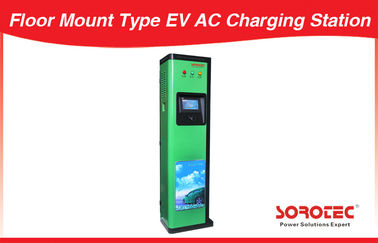 High Efficiency Electric Vehicle Charging Station Security And Stability