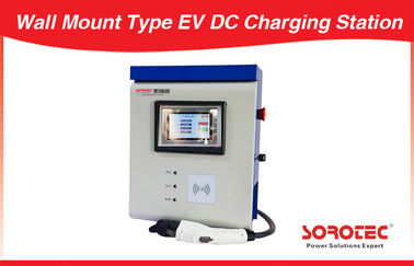 Wall Mount Type EV DC Charging Posts Electric Car Charger 15KW