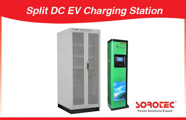 Split DC EV Charging Station with DC Charging Rectifier Cabinet
