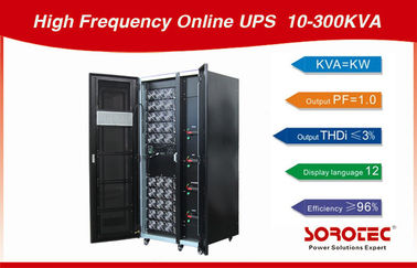 China 3Ph in 3Ph out 10KVA -300KVA uninteruptible power supply for Data Center factory