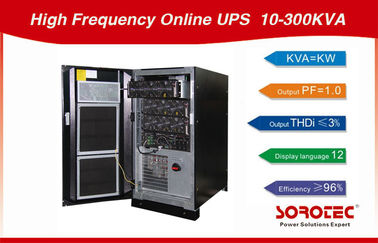 China 100 Kva Modular Online uniteruptable power supply for Telecom factory