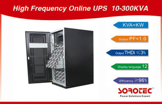 China Unbalanced Loads Modular UPS Uninterrupted Power Supply 200KVA 380VAC PF >0.99 factory