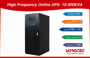 China High Frequency Three Phase Modular uninterrupted power supplies 10kva - 300kva supplier