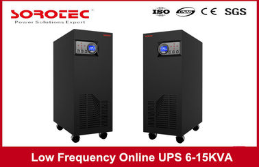 High Frequency Uninterruptable Power Supply / Single UPS Isoltion Transformer , Long Life Time