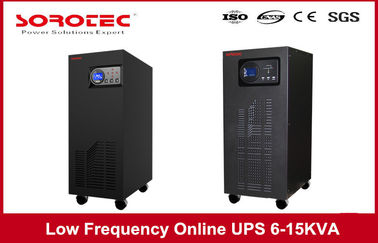 China 60-65dB Noise Low Frequency Online UPS with UPS Power System , Industrial Process Control supplier