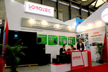 Exhibition Information hanghai Industrial Fair.2010
