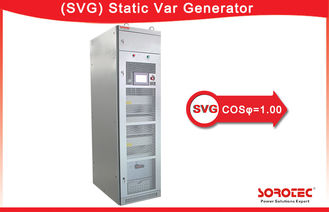 Low noise SVG Static Var Generator 3P3L / 3P4L Power Grid Structure