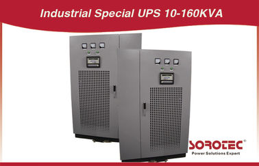 China Intelligent Industrial Grade UPS IPS9312 Series with DC Panel supplier