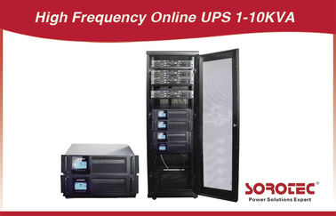 China Pure Online 1 Kva 10 Kva 2kva Rack Mount Ups Uninterrupted Power Supply 8000w supplier