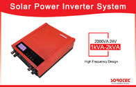 Off Grid High Frequency Solar Power Inverter Built-in 50A PWM Solar Charge Controller
