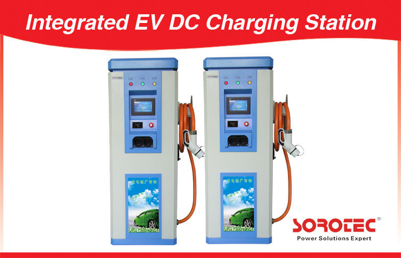 Convenient Electric Vehicle Charging Station Electric Cars Charging Stations supplier