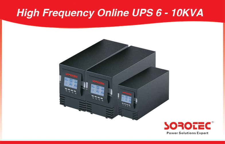 China 6 - 10KVA 220V - 240V Uninterrupted Power Supply Online Pure Sine Wave High Frequency UPS factory