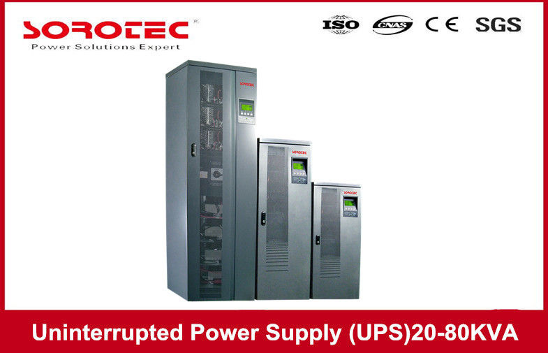 China Double Conversion UPS Uninterrupted Power Supply Large Power , IGBT Technology factory
