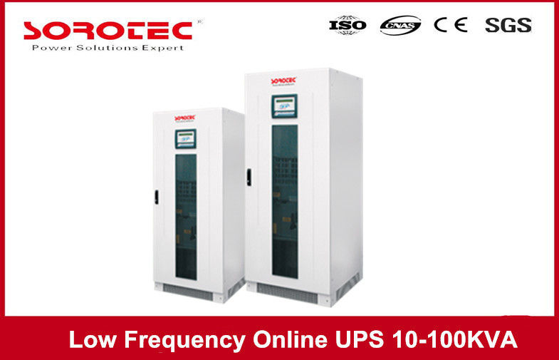 China Low Frequency Pure Sine Wave Uninterrupted Power Supply Online UPS 10-100KVA factory