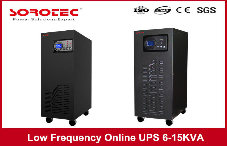 60-65dB Noise Low Frequency Online UPS with UPS Power System , Industrial Process Control supplier