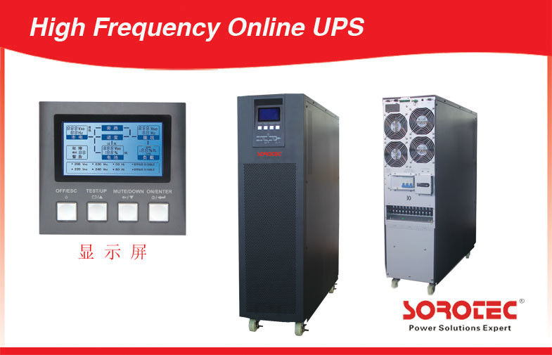 China 3 Phase True Double Conversion Ups , Sine Wave Online High Frequency Ups for Labs factory