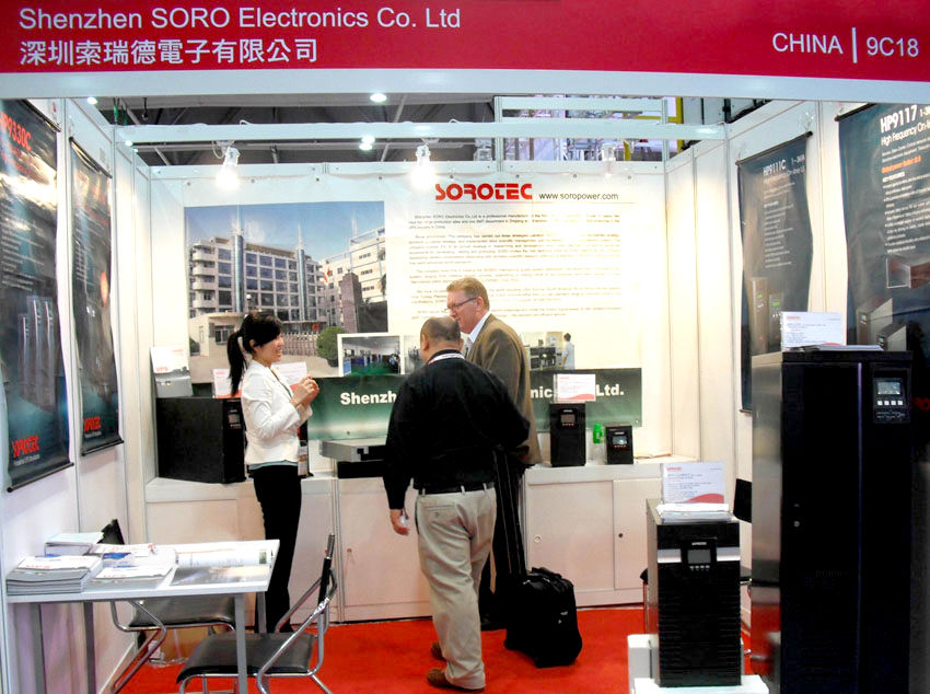 Exhibition Information AsiaWord-Expo.Hongkong.2009 supplier