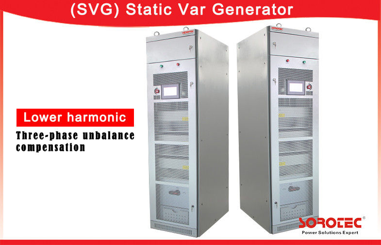China 400V 30/50kvar SVG Static Var Generator of Overall Efficiency More Than 97% factory
