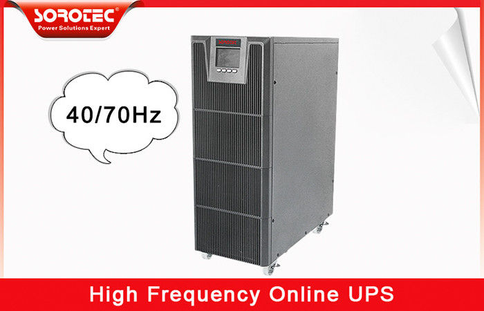 China CE 3 Phase Pure Sine Wave PF. 0.9 Power Supply High Frequency Online UPS factory