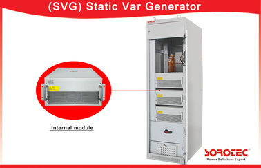 China 50/60Hz Static Var Generator SVG with Lower Harmonic and Faster Response distributor