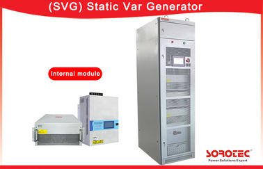 China Alarm Unlimited Static Var Generator SVG / Statcom 30kvar 50kvar 100kvar distributor
