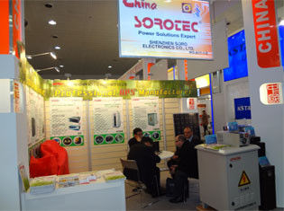 China Exhibition Information CeBIT 2012 (Hannover) during Mar.6 - 10th 2012. Our Booth No.is Hall 11 , A11-1-6 distributor