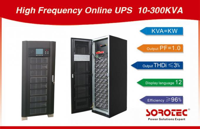 High Frequency Three Phase Modular uninterrupted power supplies 10kva - 300kva